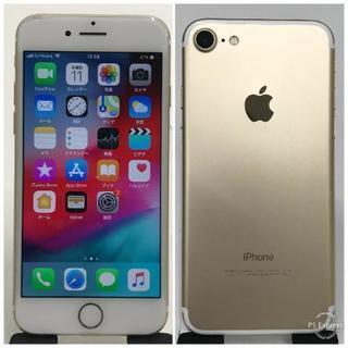 SIMフリー iPhone 7 32GB ゴールド バッテリー8...