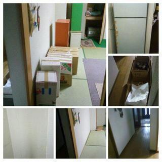 家具移動 お片付け 不用品回収 お任せ下さい!札幌市便利屋…