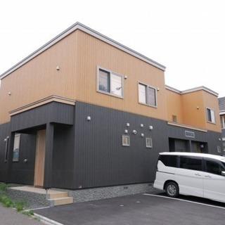 北区🌷.*ほぼ一軒家のようなテラスハウス 3LDK 85000円...