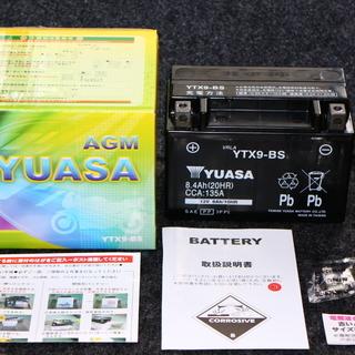 「ご成約済み」YTX9-BS 台湾ユアサ 取説付 ターミナルボル...