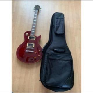 ギター買ってください