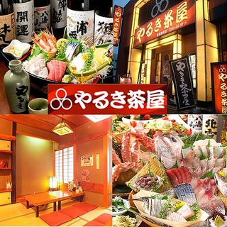 居酒屋ホール/キッチン・アルバイトスタッフ急募!