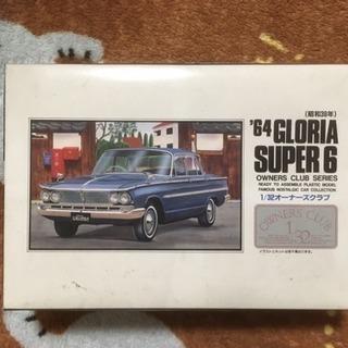 【価格変更】1/2オーナーズクラブ '64グロリア SUPER6
