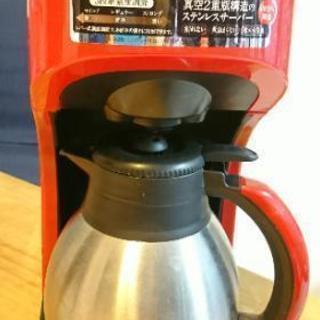 象印 コーヒーメーカー