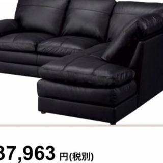 本革コーナーソファ(Nステイツ) 椅子 Sofa Nitori ニトリ