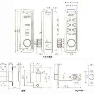 TAIKO ハイテックデジタルドアロック5300SC(シルバー)中古
