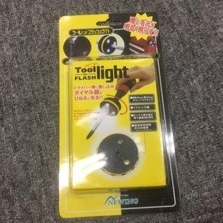 【価格見直し】ツールアンドフラッシュライト新品未使用