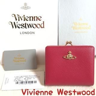 人気カラー ヴィヴィアンウエストウッド がま口 財布 正規品 新...