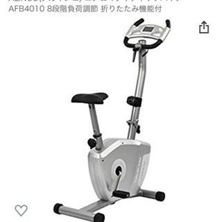無料★エアロバイク