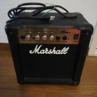 Marshal  PG-10