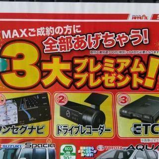 【負担の少ない】【新しいクルマの乗り方】ワゴンR ハイブリット FX レーダーサポート付 【7MAX】 − 茨城県