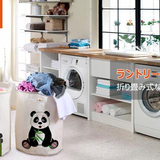 ☆新品☆折り畳み式ランドリーバスケット・洗濯かご・パンダ柄・撥水加工