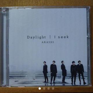 「I seek/Daylight」