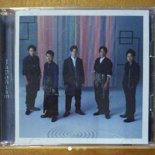 嵐 「Japonism」CD2枚組