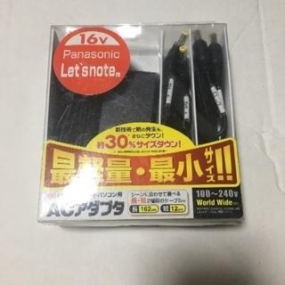 Panasonic パナソニックレッツノート用軽量アダプタ