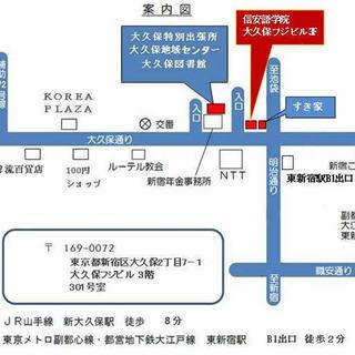 中国語グループレッスン生徒募集(みんなでわくわく勉強しましょう!!!)