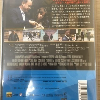 トムハンクス主演映画「インフェルノ」ブルーレイディスクレンタルアップ品 - 世田谷区