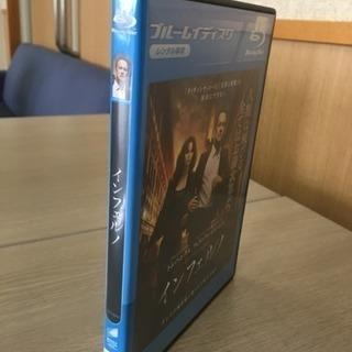 トムハンクス主演映画「インフェルノ」ブルーレイディスクレンタルアップ品 - 本/CD/DVD