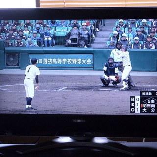 三重県内無料配達 32型 HDD搭載録画機能付き液晶テレビ