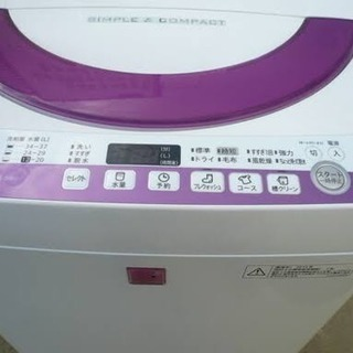 SHARP ピンク洗濯機 5.5kg