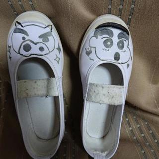 連休後に処分!差し上げます!18cm上靴 使用感あります。