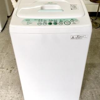 ◇◆TOSHBA◇◆東芝 全自動洗濯機  5kg AW-3…