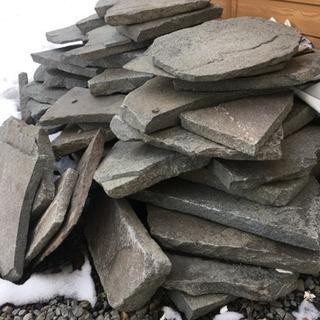 敷石 飛石 乱形 ランダム 石畳 ガーデニング 石 庭