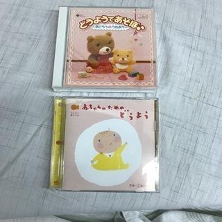 お子さま用CD