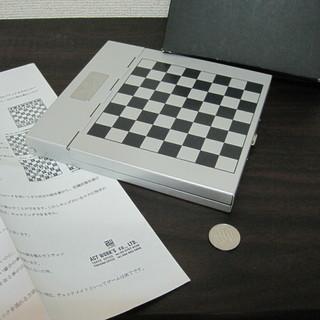 【お引渡し調整中】ポータブルチェス&ダーツゲーム 差し上げます。