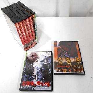 座頭市 DVD 8本セット 勝 新太郎 座頭市と用心棒 座頭市 ...