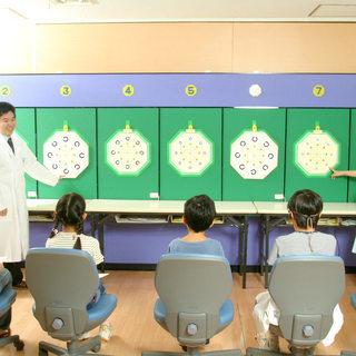 視力回復のレアバイト【週2日~ok ★立川駅5分】視力回復インスト...
