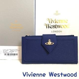ヴィヴィアンウエストウッド 財布 正規品 新品 ブルー 縦型 定期入れ