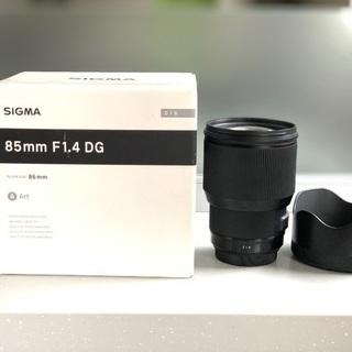Sigma  Art 85mm F1.4DG