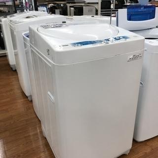 新生活応援♪安心の6ヶ月保証付!東芝 全自動洗濯機 【トレファク...
