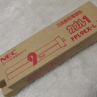 未使用ツイン・コンパクト形蛍光ランプ、9W。