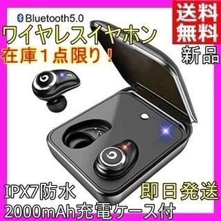 新品  [5.0進化版]  Bluetooth ワイヤレス イヤ...