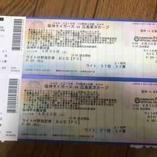 4月30日、阪神vs広島