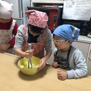 4月子供お料理教室