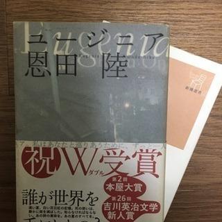 こんな本です!