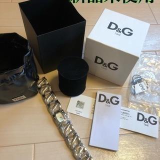 【お値下げ!】D&G 腕時計 新品未使用 レディース