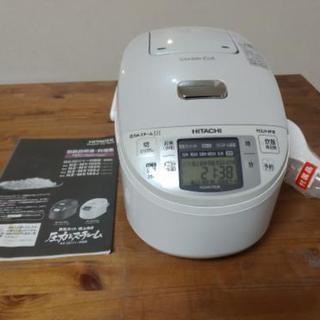日立 炊飯器 RZ-MV100K 中古美品