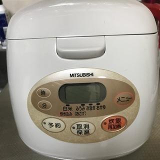 MITSUBISHI炊飯器
