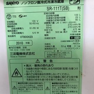 あげます!2010年製シャープ冷蔵庫109L SR-111…