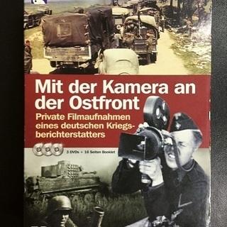 ナチスドイツ 東部戦線(1939-44) 撮影記録 DVD3枚組...