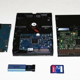☆HDD、USBメモリ、メモリカード等のデータ復旧サービス − 東京都