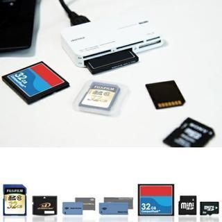 ☆HDD、USBメモリ、メモリカード等のデータ復旧サービス - 港区