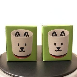 SoftBank  お父さん犬 の湯のみ  コップ  2個セット