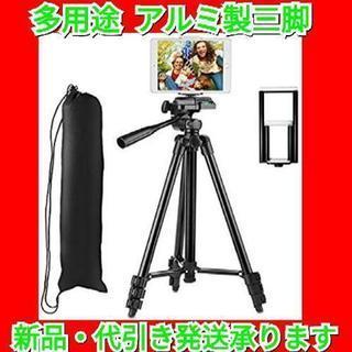 三脚 スマホ タブレット 3in1、PEYOU 【最新改良版】 4...