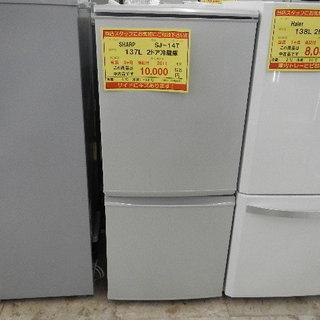 ☆安心保証付☆SHARP2ドア冷蔵庫[Jー0073]