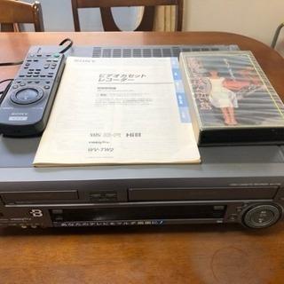 ソニー VHS  Hi8ビデオカセット ジャンク品